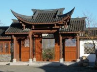 Free Chinese Garden open year round in south Seattle