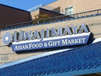 10% senior discount on groceries at Uwajimaya Asian Stores