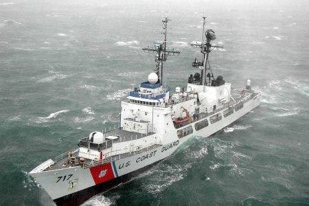 United States Coast Guard Cutter Mellon (WHEC-717)