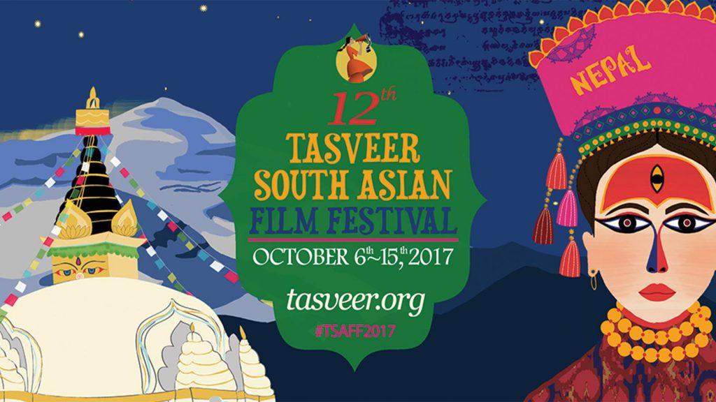 Tasveer 2017 poster
