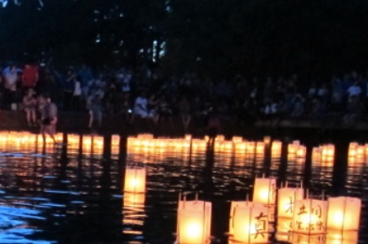 From Hiroshima to Hope lanterns on Green Lake