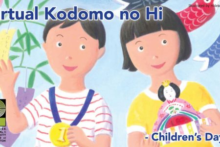 Banner for Japanese Cultural Community Center of Washington JCCCW Virtual Kodomo no Hi