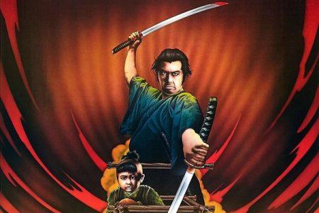 Shogun Assassin movie image