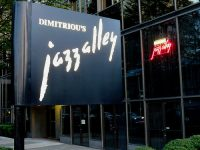 Dimitriou's Jazz Alley exterior