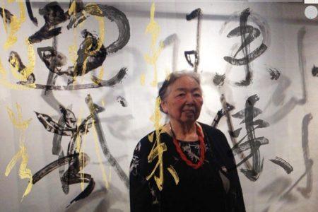 Seattle Japanese Garden Sumi' Artist Midori Kono Thiel