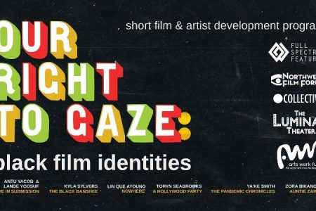Banner for Our Right To Gaze black film identities