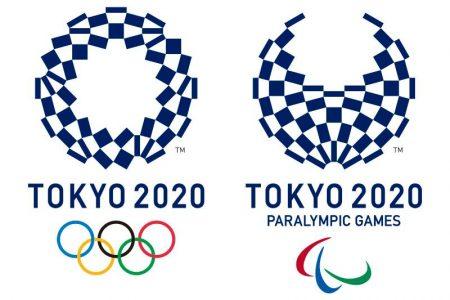 Olympic Games Tokyo 2020 logo