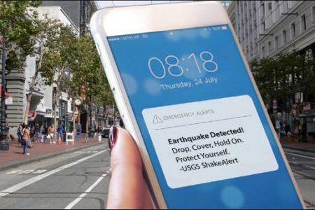 Earthquake Early Warning smartphone image